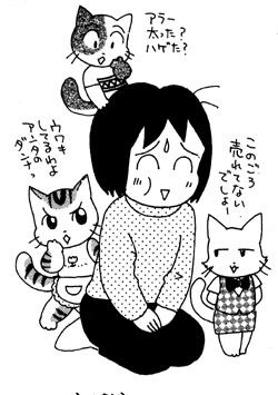 fukou10.jpg