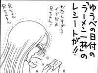 fukou3.jpg