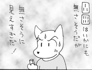 goburei2.jpg