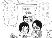 haji2.jpg